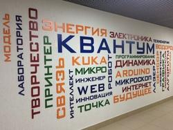 К концу года в Саратове откроется первый детский технопарк