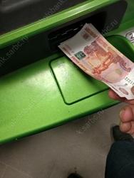 Готовится отмена комиссии банка за переводы между клиентами в разных регионах