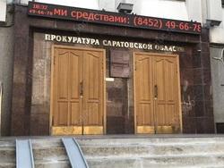 Прокуроры помогли 1 тысяче граждан добиться возбуждения уголовных дел