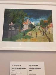 Картины двух саратовских художниц выставлены в Третьяковке