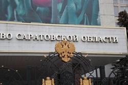 Область не получит грант за эффективность работы властей