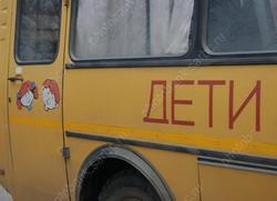 Водоканалу подарили изношенные школьные автобусы