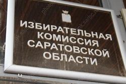 Апелляционный суд отказал Афанасьевой в отмене итогов довыборов в облдуму