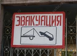 Мэр Саратова возмущен не работающей в городе эвакуацией автомобилей