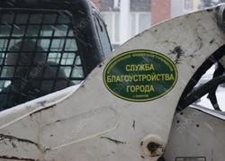 Прокуратура предостерегла дорожников от бездействия во время снегопада