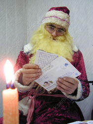 Письма Деду Морозу принимают на почте и в Роспотребнадзоре