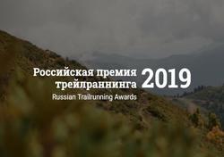 Саратовские спортсмены претендуют на звание лучших в трейлраннинге