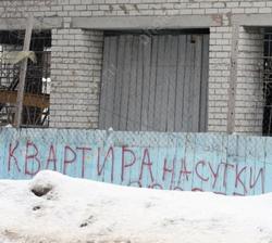 Больше саратовских строителей стали жаловаться на высокие налоги